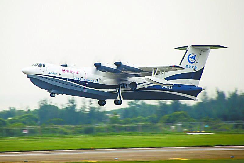 中国最大两栖飞机成功完成转场 准备水上首飞_图1-4