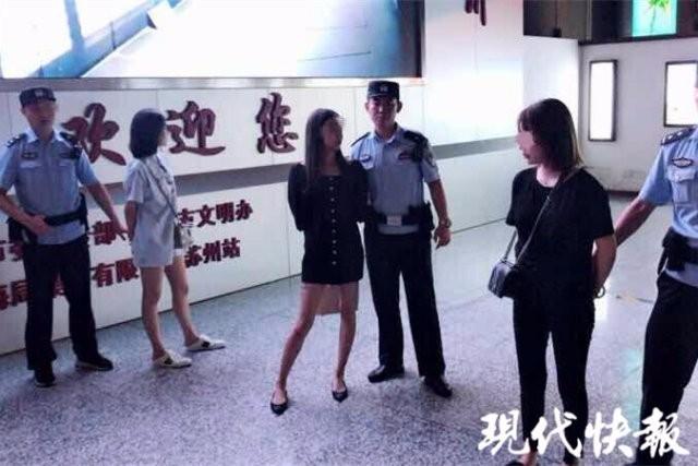 """3名中国""""95后""""女孩高铁上吸毒被抓获_图1-1"""