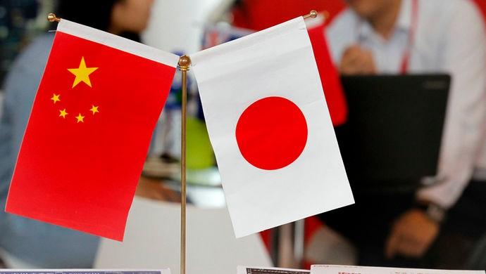 环球网社评:中日结束相互消耗,两国都将得分_图1-1