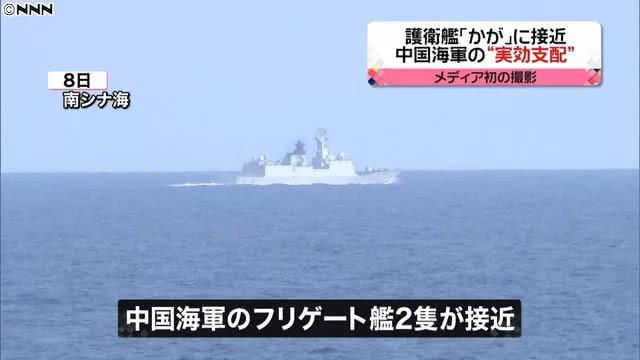 日本准航母经过中国南海时,日媒拍到现场罕见一幕_图1-3