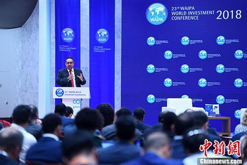 商务部副部长王受文:中国境外投资总额达到1.88万亿美元_图1-1