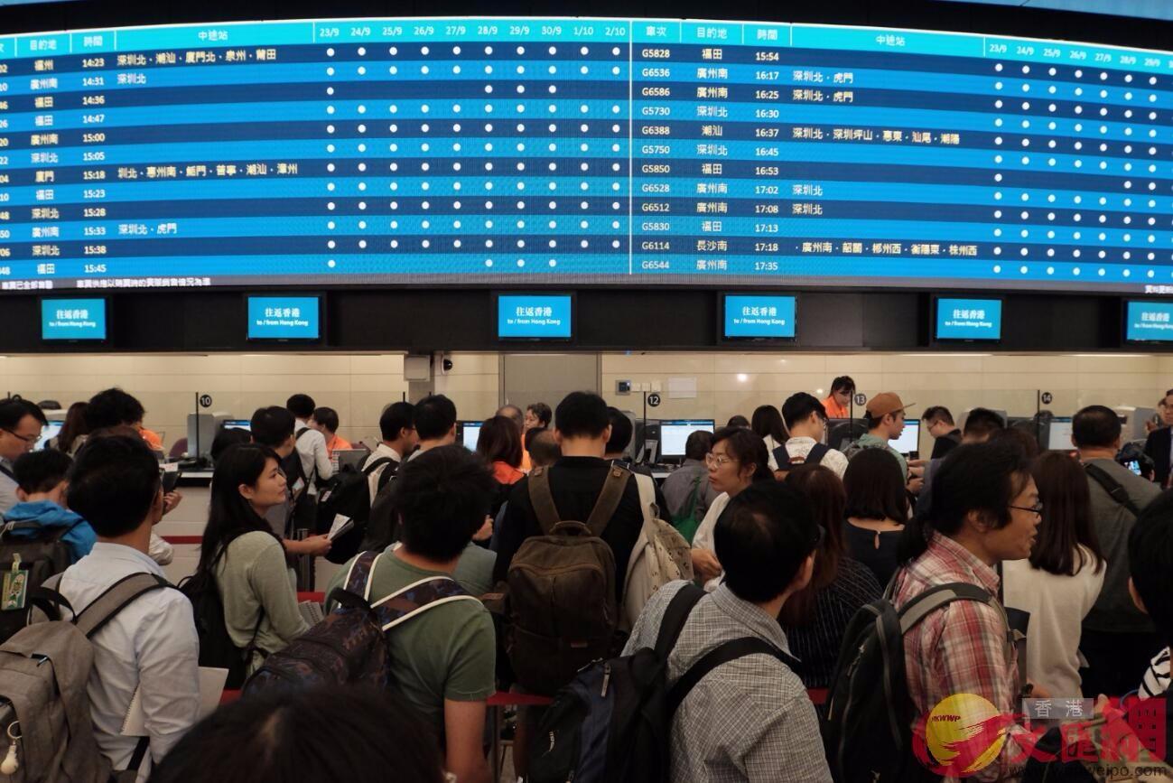 广深港高速铁路开始发售车票 跨境车票须持纸质车票_图1-1