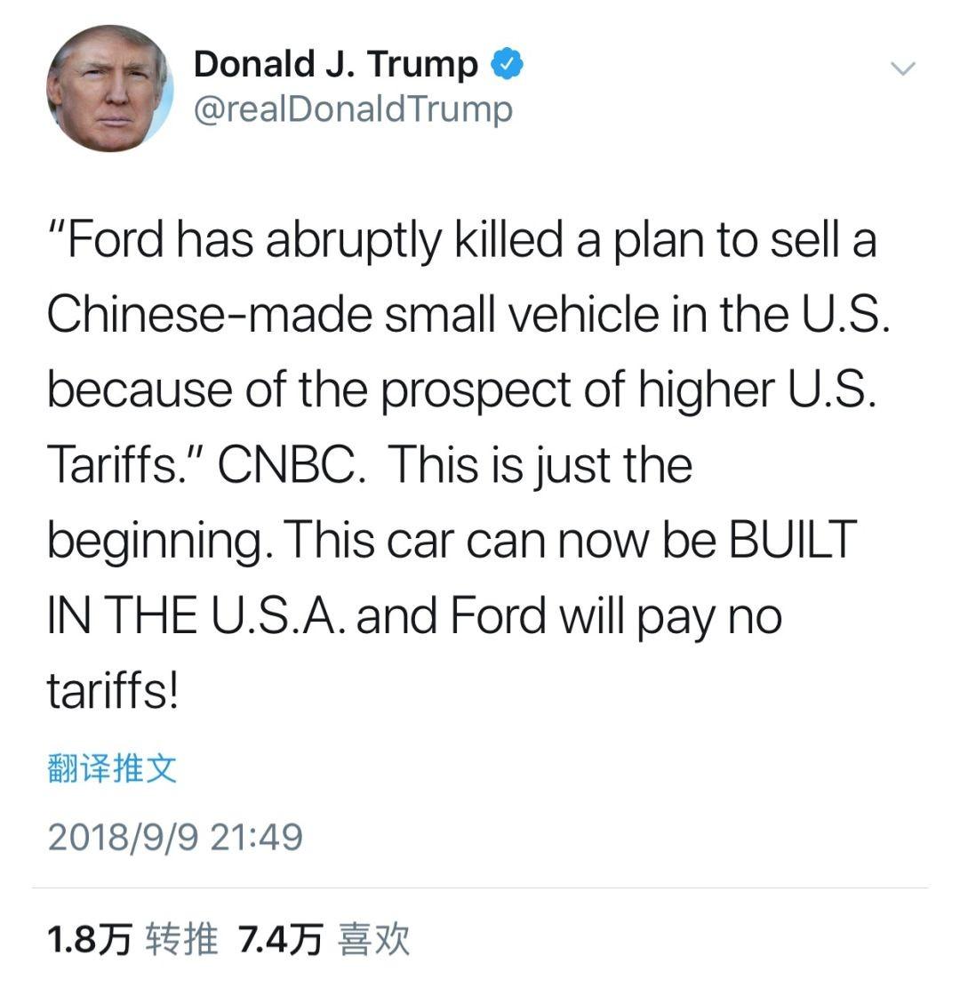 环球时报社评:美企在中国设厂为什么搬不回去_图1-3