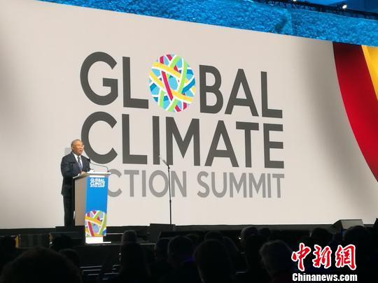 解振华:中国将百分之百兑现应对气候变化承诺_图1-1