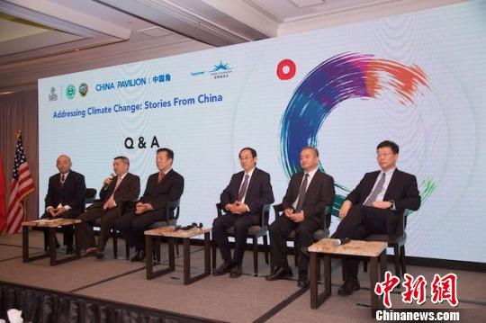 解振华:中国将百分之百兑现应对气候变化承诺_图1-4