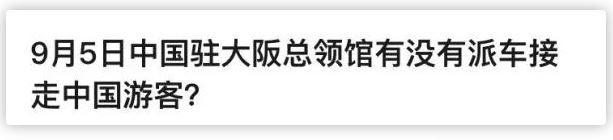 """从日本到瑞典,中国外交官不该被""""键盘侠""""们一再误解!_图1-2"""