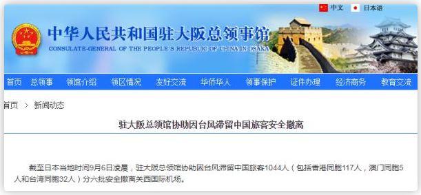 """从日本到瑞典,中国外交官不该被""""键盘侠""""们一再误解!_图1-3"""