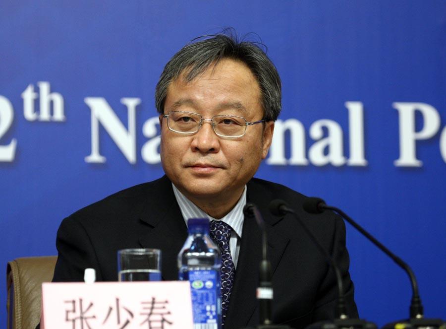 中国财政部原副部长张少春被双开_图1-1