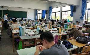 """中国考研渐成""""全民""""运动:本科生薪水低、就业压力大是主因"""