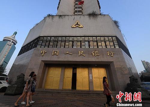 """年内第4次!中国央行宣布""""降准"""" 释放7500亿元增量资金_图1-1"""