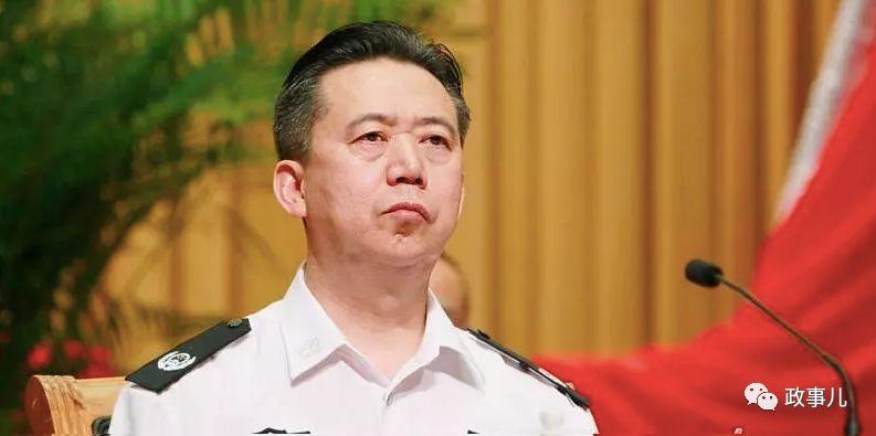"""再现""""国庆打虎"""",公安部副部长孟宏伟被查_图1-1"""