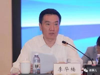 深圳市委副书记李华楠落马,前一日在调研_图1-1