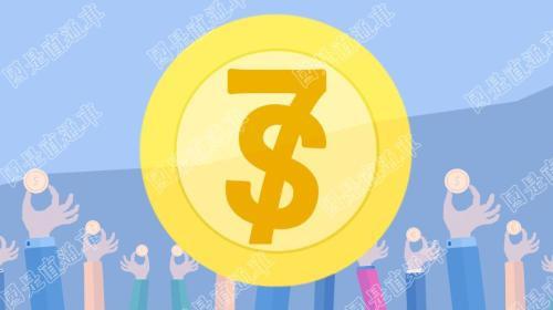 人民币兑美元跌破6.9 接下来会如何?_图1-1