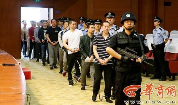 陕西周至朱群羊涉黑案26名警察牵涉其中 含公安局副局长_图1-1
