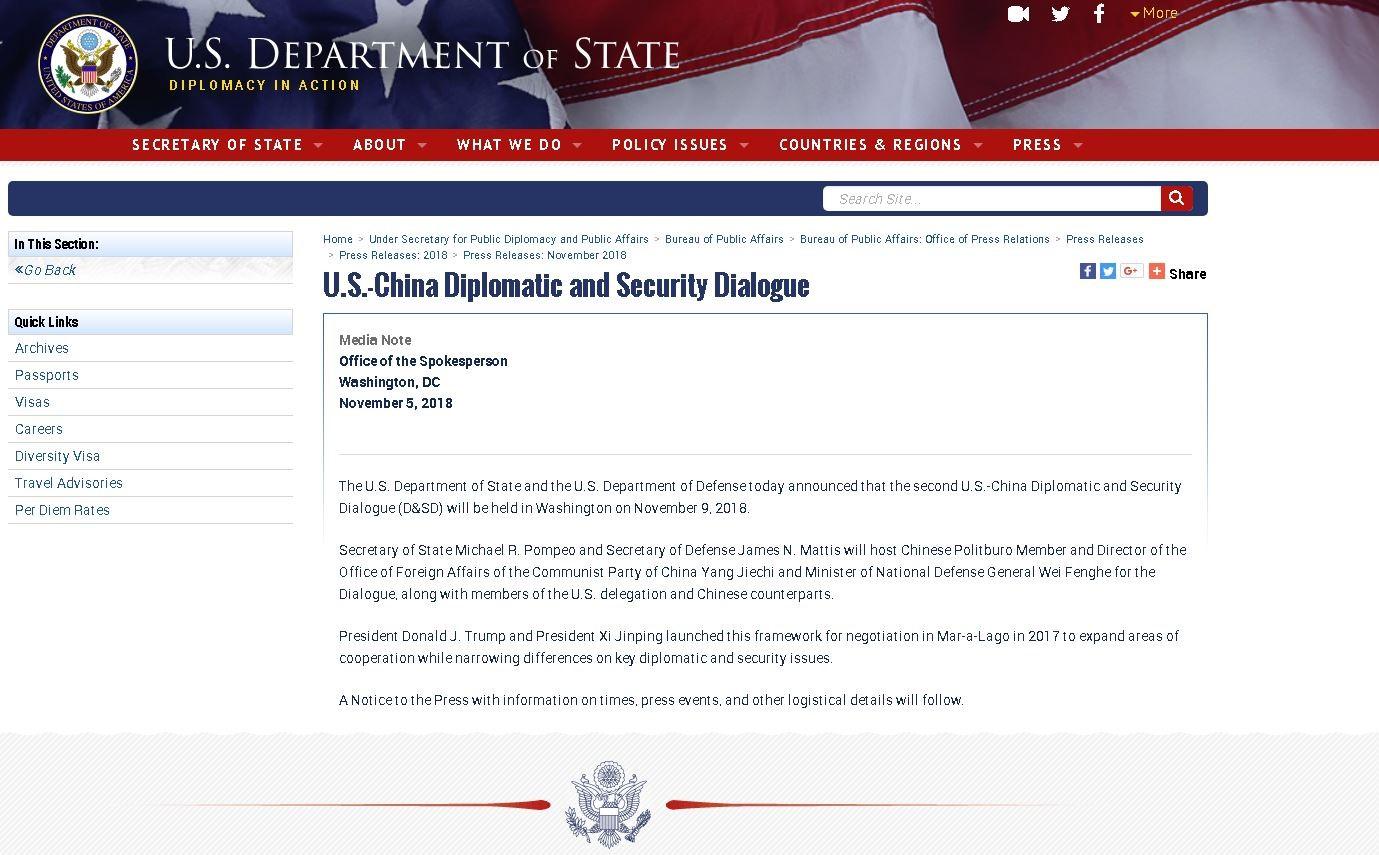 美国务院和国防部:第二轮美中外交安全对话11/9举行_图1-4