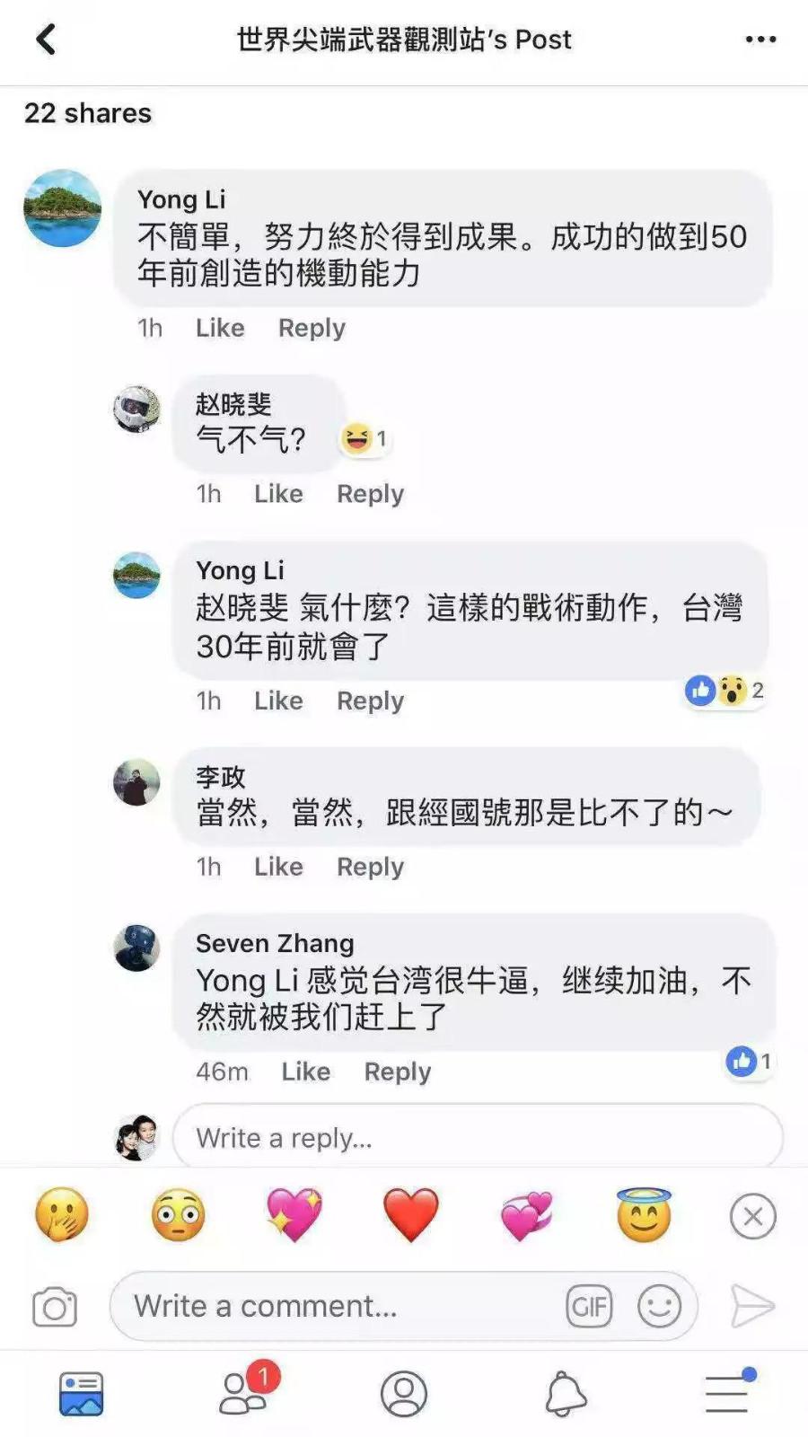 珠海航展上中国战机的这个动作,牛在哪?_图1-3