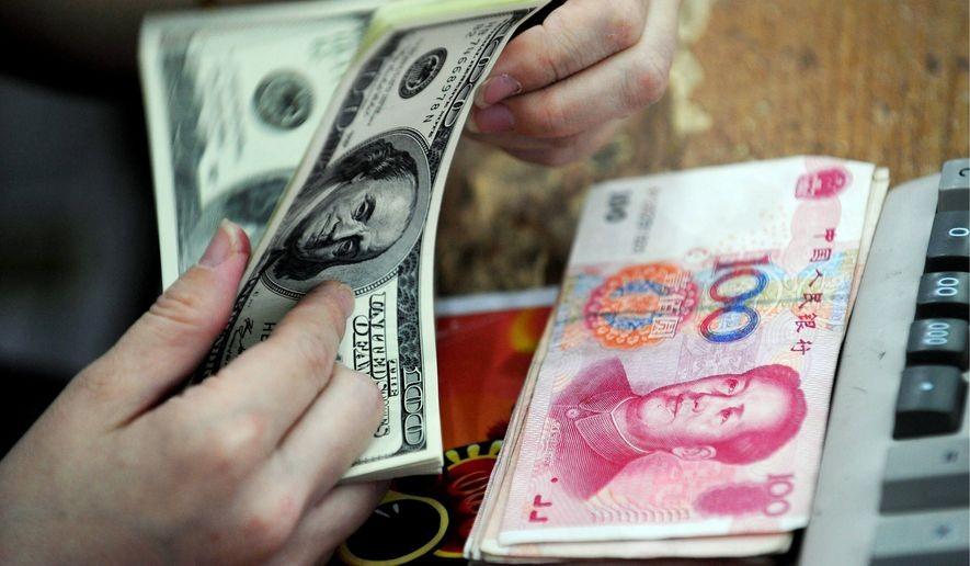 中国连续4个月抛售美国债 持有量降至一年半来新低_图1-1