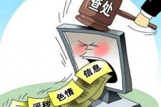 抢先看!12月中国新规来了 第一条规定最高就可奖60万_图1-3