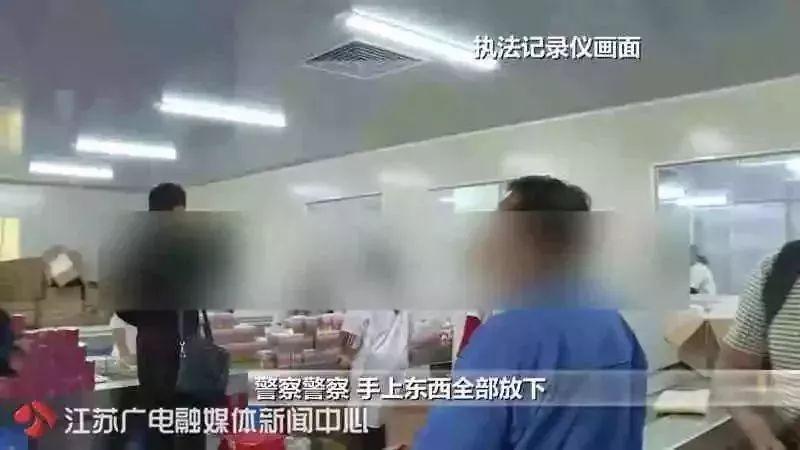 bob体育:泰州女子美容院三千元人民币买美白霜用后病倒 汞超标1.3万倍