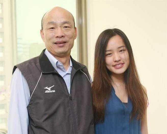 韩国瑜公开挑女婿条件:只有一个_图1-1