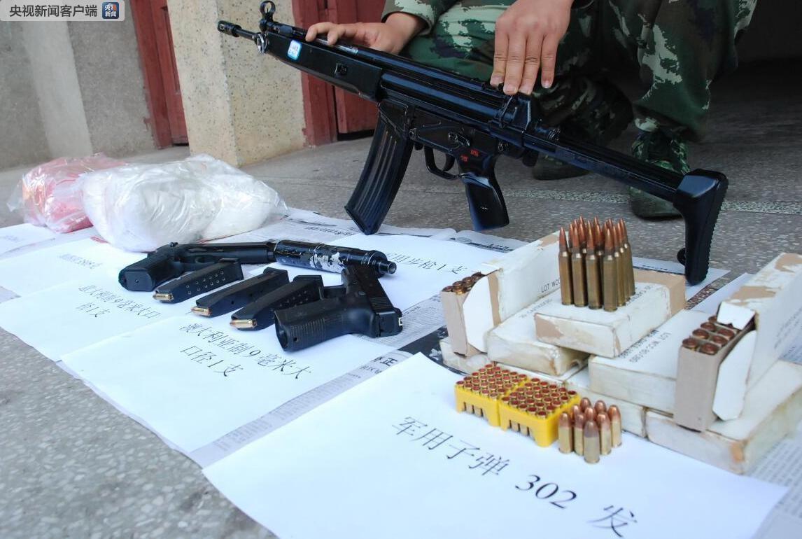 云南出入境边防去年缴毒逾10吨 打掉涉毒团伙86个_图1-4