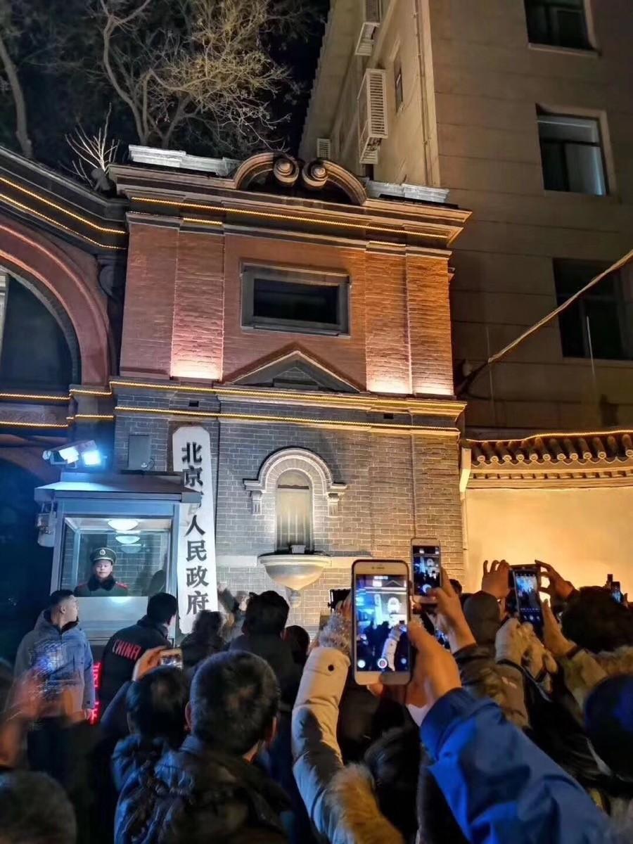 北京市委市政府举行旧址摘牌仪式 将迁址通州副中心_图1-1