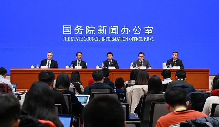 8年来首次中美太空合作  中国与NASA分享嫦娥四号登月数据_图1-3