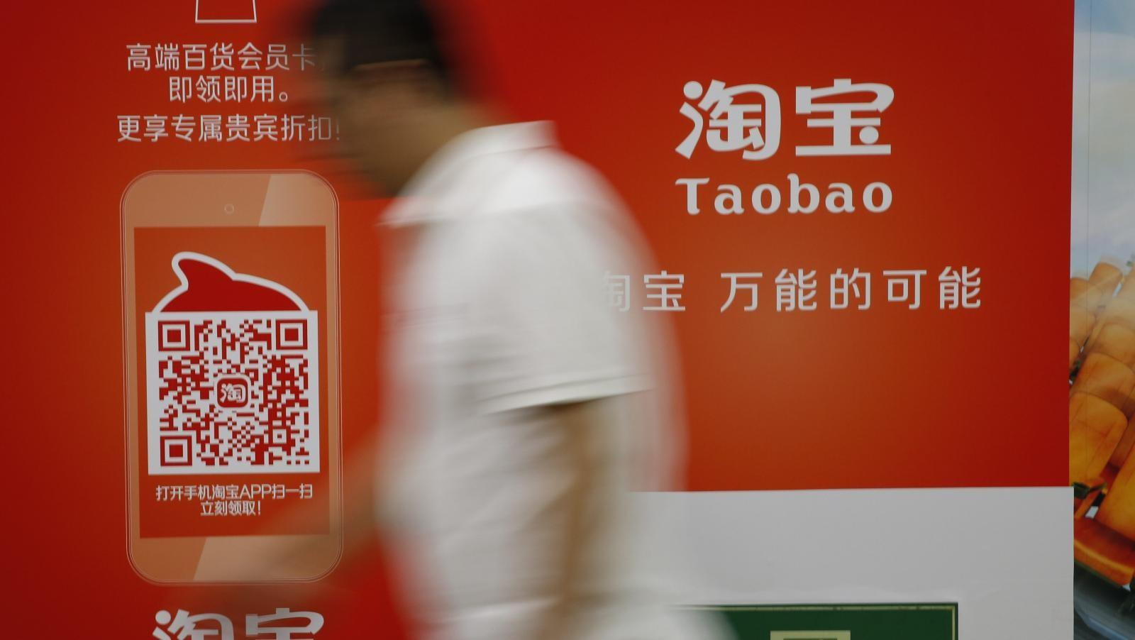 对经济减速忧虑过度?中国或很快取代美国成为最大零售市场_图1-4