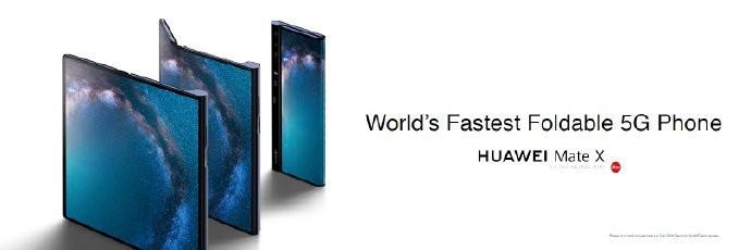 售价近2万人民币!华为发布首款5G折叠屏手机,可兼容4G_图1-1