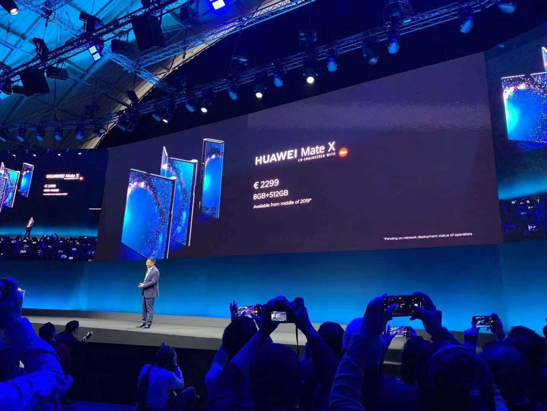 售价近2万人民币!华为发布首款5G折叠屏手机,可兼容4G_图1-5