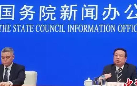 中国经济今年开局如何 权威回应来了_图1-1