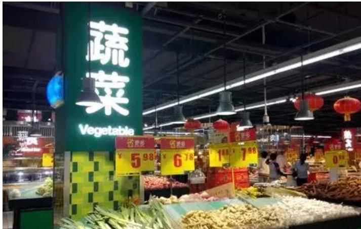 中国经济今年开局如何 权威回应来了_图1-3