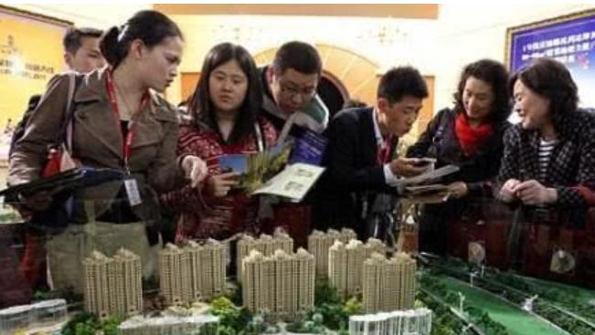 中国经济今年开局如何 权威回应来了_图1-4