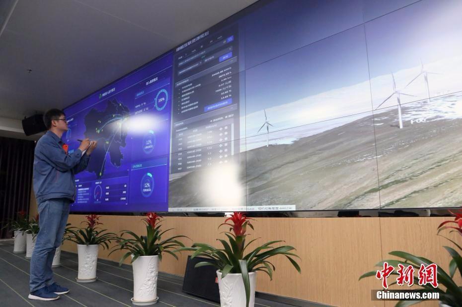 中国首个新能源大数据创新平台接入数据量破53亿条_图2-1