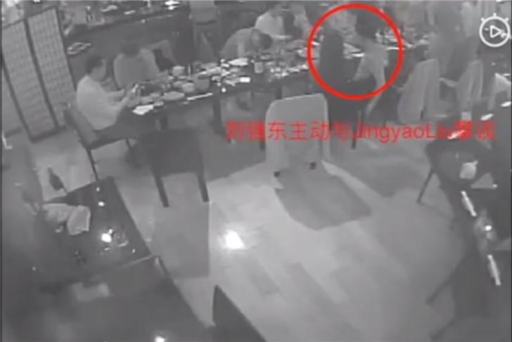 刘强东被警方带走视频曝光 匿名录音指女主索要钱财 这水越来越深了?_图1-3