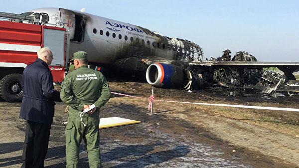 俄客机事故:俄航承诺向遇难者家属赔偿50万元图片