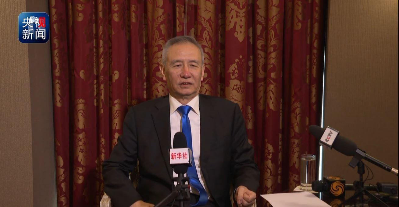 """刘鹤提出贸易谈判中方三大核心关切 强调须""""平等、有尊严""""_图1-2"""