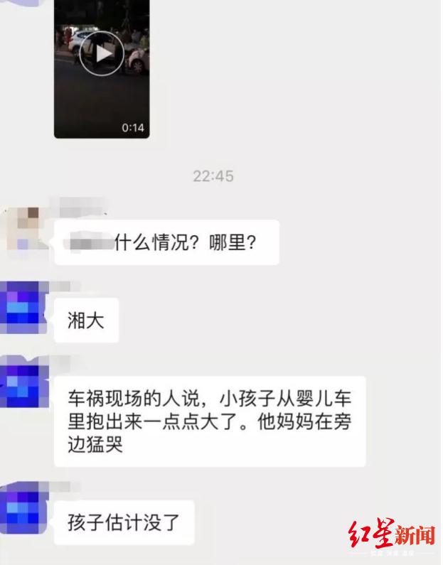 网友在微信群内讨论