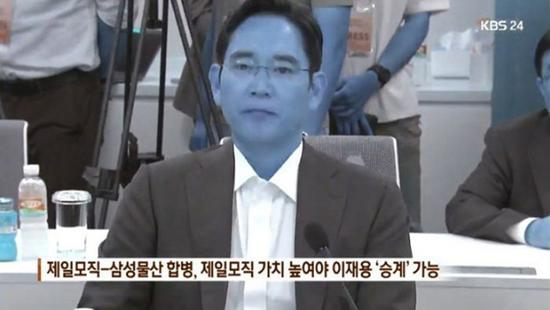 三星电子副会长李在�F也变成蓝人(KBS新闻)