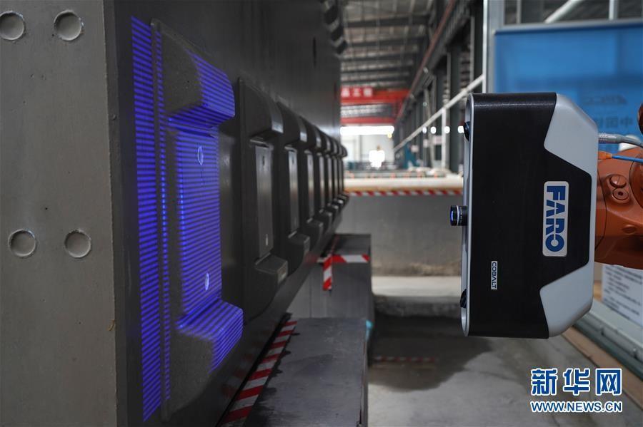中国高铁轨道板自动检测技术达到国际先进水平_图1-1
