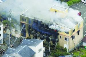 被大火毁了的京都动画