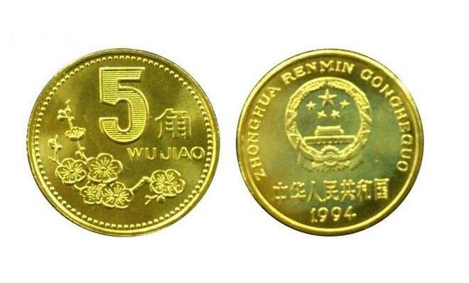 黄版五角硬币图片