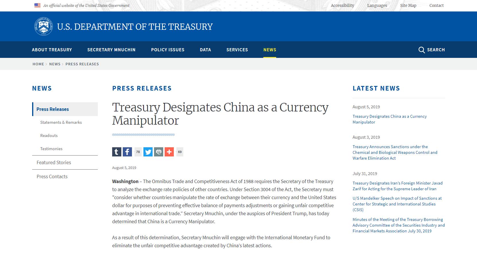 美财政部列中国为汇率操纵国  川普曾抨击人民币贬值_图1-4