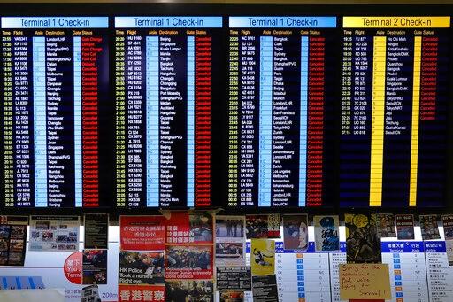 香港机场管理局:12日所有航班登机服务实时暂停_图1-2