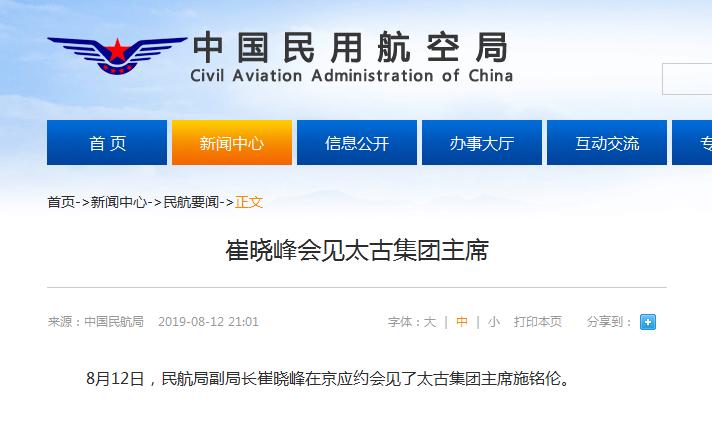 香港机场管理局:12日所有航班登机服务实时暂停_图1-4