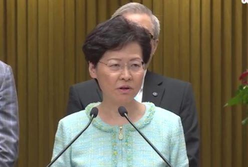 林郑月娥:8月13日恢复行政会议 理解中央对香港情况关注_图1-1