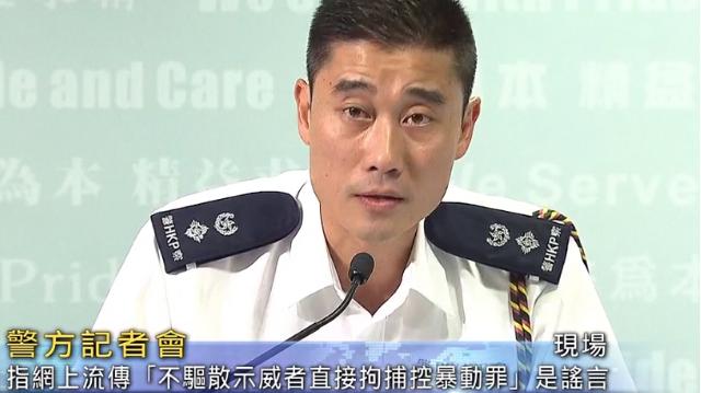 林郑月娥:8月13日恢复行政会议 理解中央对香港情况关注_图1-3