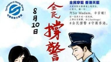 林郑月娥:8月13日恢复行政会议 理解中央对香港情况关注_图1-4