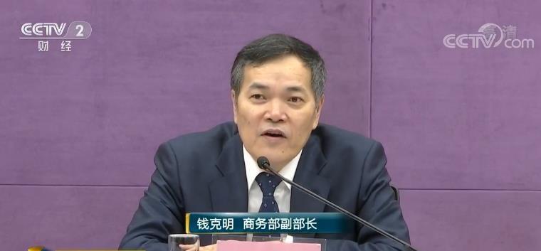 中国商务部:关税总水平已降至7.5% 接近发达国家开放水平_图1-1