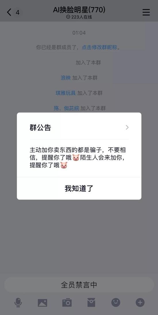 来源:QQ群截图